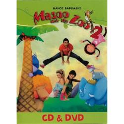 MAZOO AND THE ZOO Νο2 (CD/DVD)