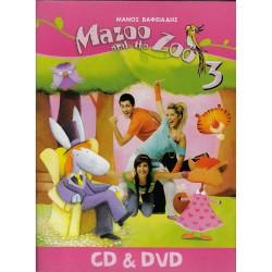 MAZOO AND THE ZOO Νο3 (CD/DVD)