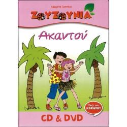 ΑΚΑΝΤΟΥ (CD/DVD)