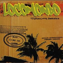 12 ΜΕΡΕΣ ΣΤΗ ΤΖΑΜΑΙΚΑ (CD)