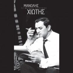 72 ΜΕΓΑΛΕΣ ΕΠΙΤΥΧΙΕΣ (4CD)