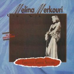 GREATEST GREEK SINGERS (ΣΥΛΛΕΚΤΙΚΗ ΕΚΔΟΣΗ) (CD)
