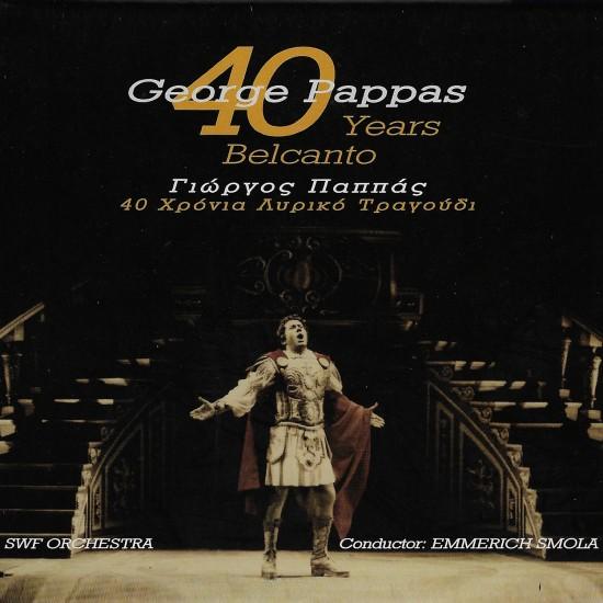 40 ΧΡΟΝΙΑ ΛΥΡΙΚΟ ΤΡΑΓΟΥΔΙ (2CD)