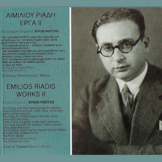 ΕΡΓΑ ΙΙ (ΣΥΛΛΕΚΤΙΚΗ ΕΚΔΟΣΗ) (CD)