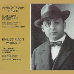 ΕΡΓΑ ΙΙΙ (ΣΥΛΛΕΚΤΙΚΗ ΕΚΔΟΣΗ) (CD)