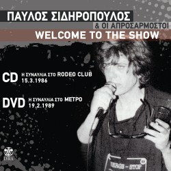 WELCOME TO THE SHOW (CD/DVD)