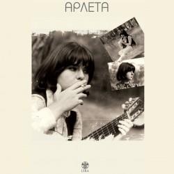 ΑΡΛΕΤΑ (4CD)