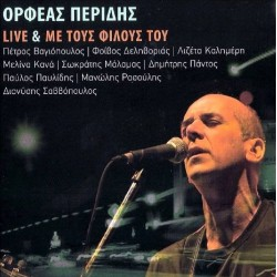LIVE ΜΕ ΤΟΥΣ ΦΙΛΟΥΣ ΤΟΥ (2CD)