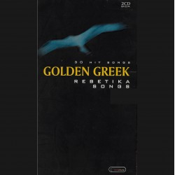 GOLDEN GREEK REBETIKA SONGS (2CD)