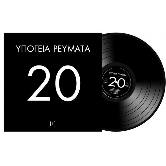 20-1 (LP)