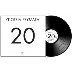 20-2 (LP)