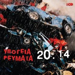 20.14 (2CD)