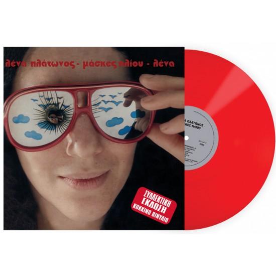 ΜΑΣΚΕΣ ΗΛΙΟΥ (LP) (RED)
