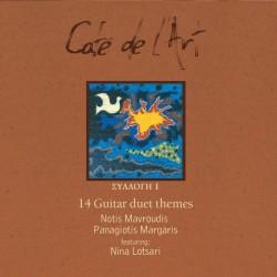 CAFE DEL ART (CD)
