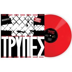 ΤΡΥΠΕΣ (LP) (RED)
