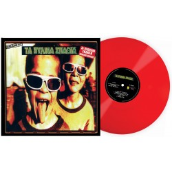 ΤΑ ΞΥΛΙΝΑ ΣΠΑΘΙΑ (LP) (RED)