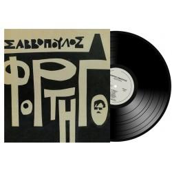 ΦΟΡΤΗΓΟ (LP)
