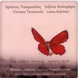 ΑΦΥΛΑΚΤΗ ΣΚΟΠΙΑ (CD)